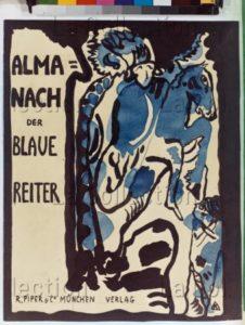 """Kandinsky, Vassily. Projet définitif pour la couverture de l'almanach """"Der Blaue Reiter"""". 1911. Dessin. Munich, Städtische Galerie im Lenbachhaus."""