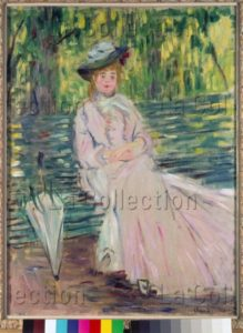 Monet, Claude. Dans le parc. 1878. Peinture. Londres, Tate Gallery.