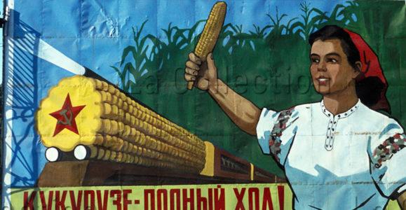 Ukraine. Histoire. Union soviétique. Propagande sur la route de Kiev à Poltava. 1964. Photographie. Collection particulière.
