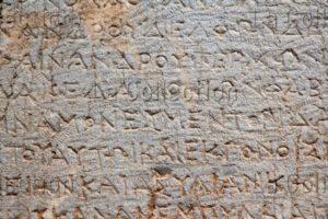 Grèce. Delphes. Stoa Des Athéniens. Inscriptions Votives. Architecture.