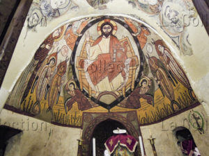 Egypte. Monastère St-Antoine. Eglise St-Antoine. Abside. Détail : Christ en Majesté entouré des symboles des quatre évangélistes. VIIe siècle. Peinture murale.