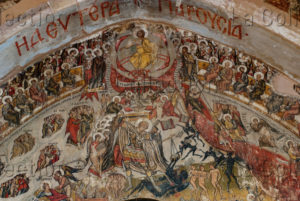Egypte. Sinaï. Monastère Sainte-Catherine. Réfectoire. Le Jugement dernier. Détail. XVIe siècle. Peinture murale.