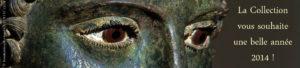 Art grec. Epoque classique. L'aurige de Delphes. Détail : la tête. Début du Ve siècle avt JC. Sculpture. Musée Archéologique.